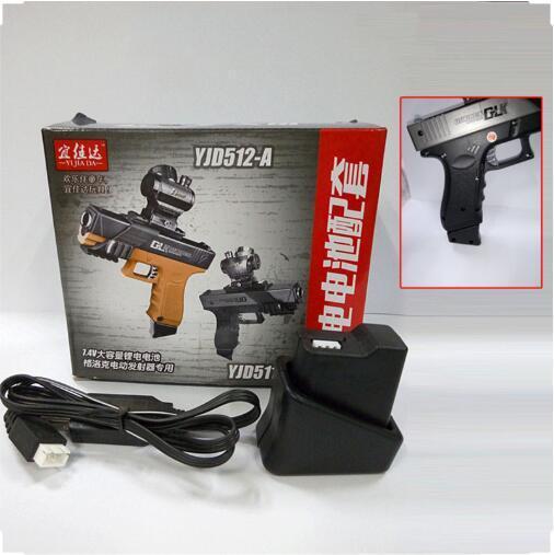 YJD Glock G18 Short Lipo Battery