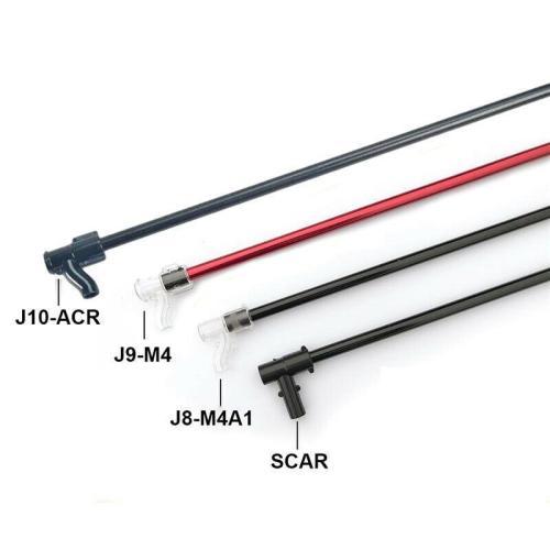 JM J10 J9 J8 Scar Upgrade Metal Tube + T-piece 33.5CM