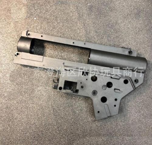 HLF ARP9 Gearbox Shell