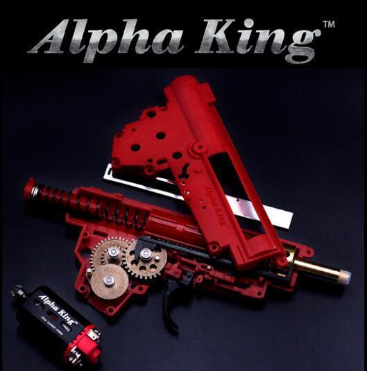 Alpha King AK-74m Gel Blaster