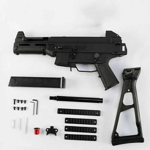 UMP45 Gel Blaster Shell Kit