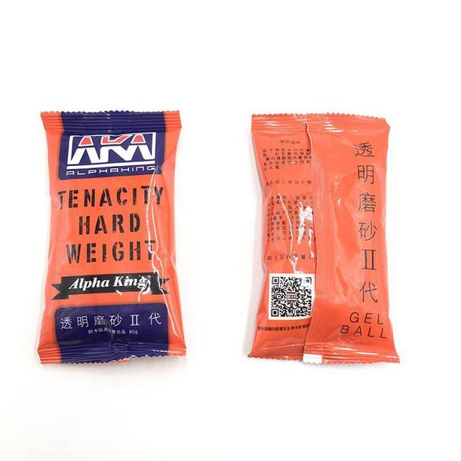AKA Ultra Hard Gel Ball V2.5