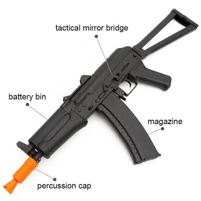 Jinming JM J12 AK74u Gel Blaster