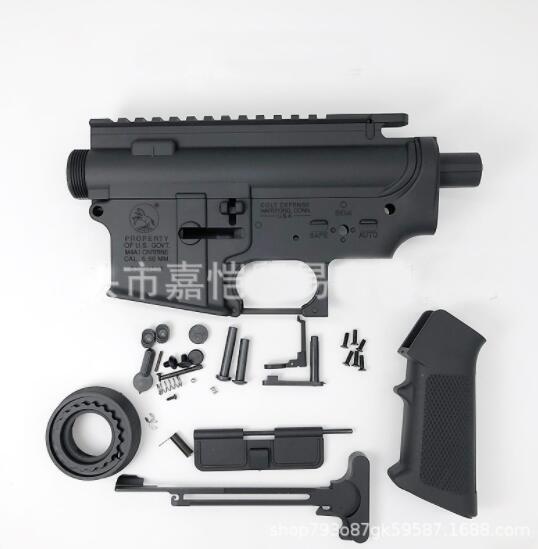 SJ CQB M4 Receiver Gearbox