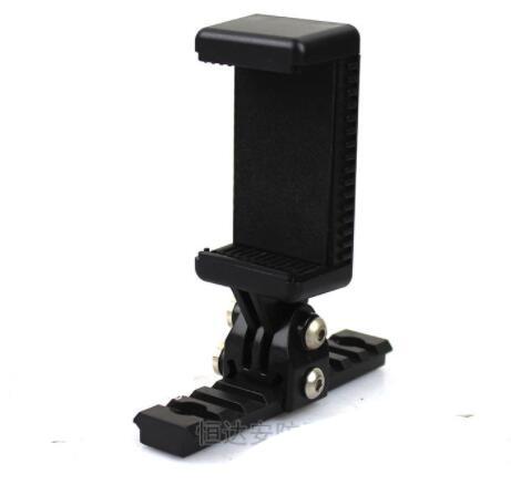 20mm Rail Cellphone Clip Holder