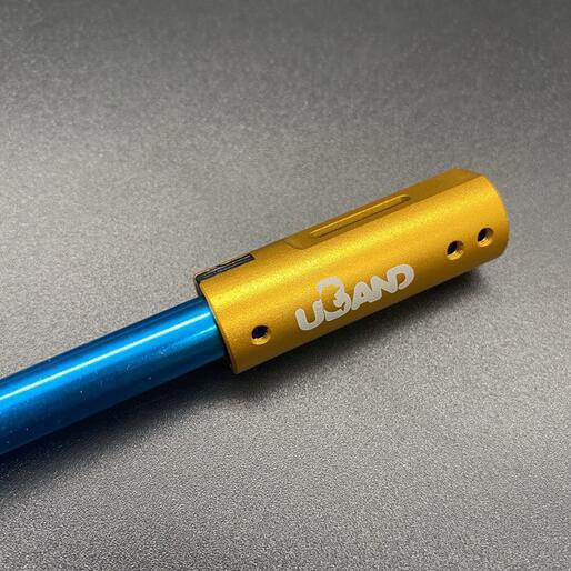 Uband Adjustable Metal Hop Up 16mm