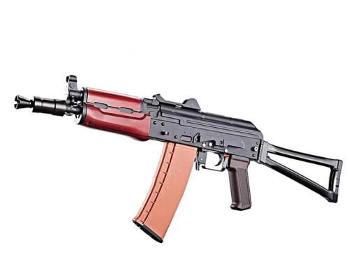 Renxiang RX AK74u Gel Blaster