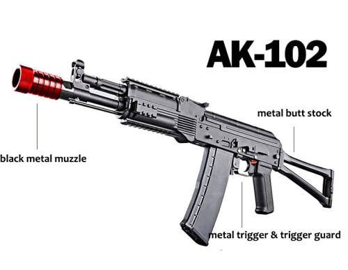 Renxiang RX AK102 Gel Blaster