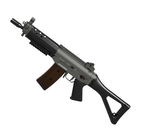 Lehui SIG 552 Commando Gel Blaster