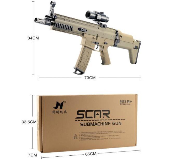 JM Scar V2 Gel Blaster