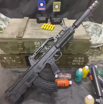QBZ-95 Gel Blaster