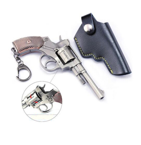 PUBG R1895 Keychain