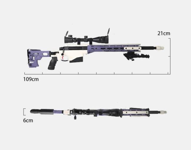 JY Remington MSR Shell Ejecting Nerf Sniper Blaster