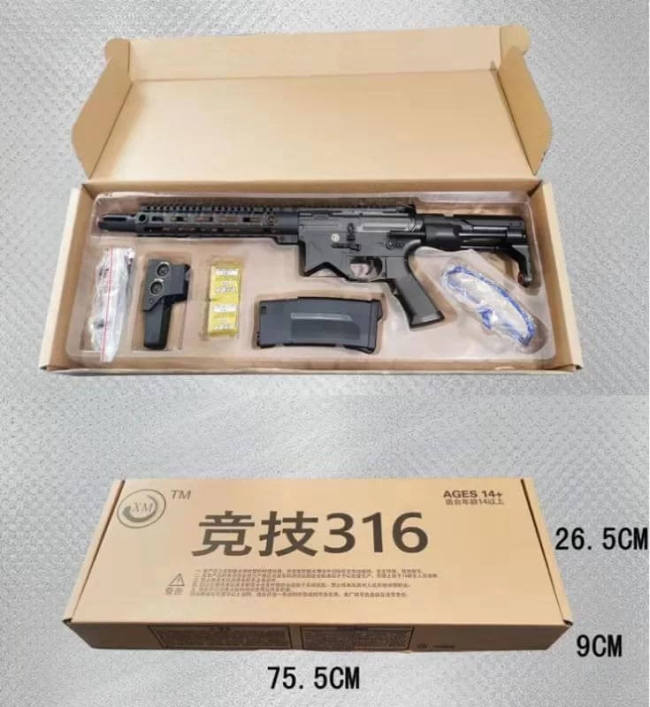 XM316 Gel Blaster