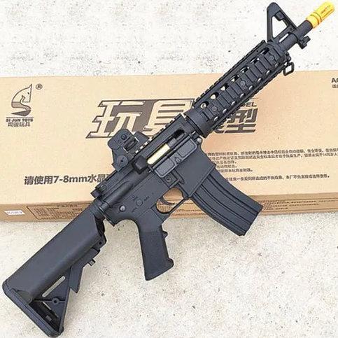 SJ M4 CQB Gel Blaster