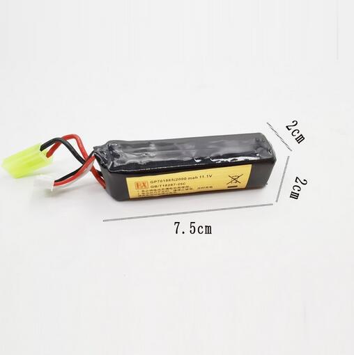 RX Tamiya Plug Lithium Battery 2000mah 11.1v