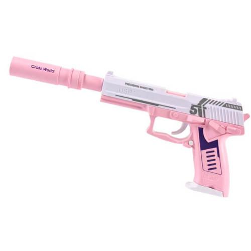 USP Shell Ejecting Manual Nerf Gun