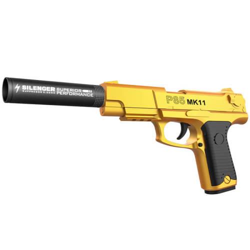 P85 MK11 Shell Ejecting Nerf Gun