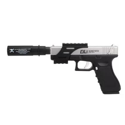 Renxiang RX Manual Mag-Fed Glock G18 Gel Blaster