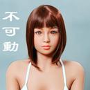 SE DOLL Sandra 167/Cカップ 外國女巨乳ダッチワイフ