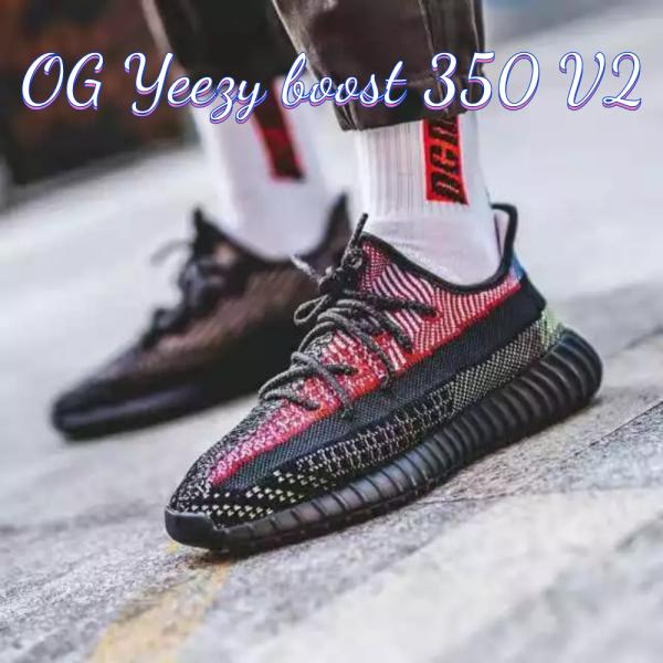 OG Yeezy Boost 350 V2