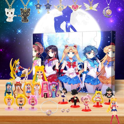 Sailor Moon Advent Calendar - 24 Pocket Pop! Vinyl Figures