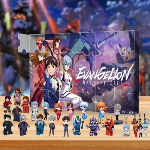 Neon Genesis Evangelion Advent Calendar -- The One With 24 Little Doors