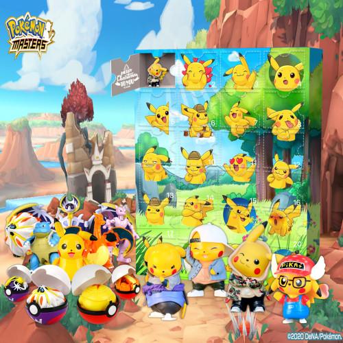 Pokémon Christmas 24 days Advent Calendar - 🎉give away 24PCS Pokémon gifts