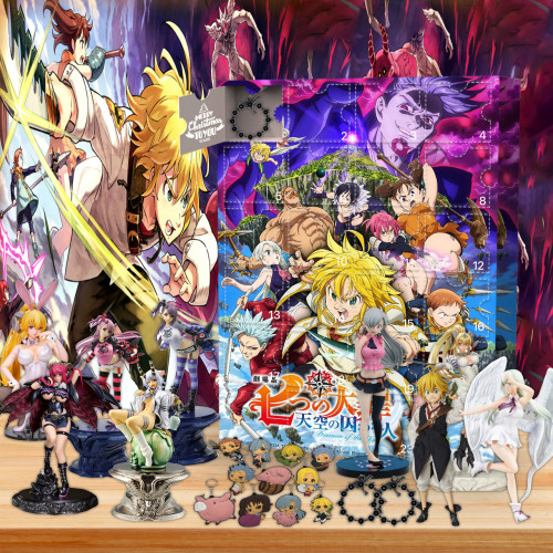 Seven Deadly Sins Advent Calendar -- The One With 24 Gifts
