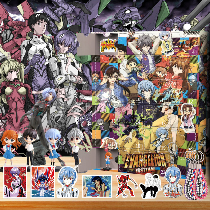 Evangelion Advent Calendar -- 🎁24 Gifts Are In It
