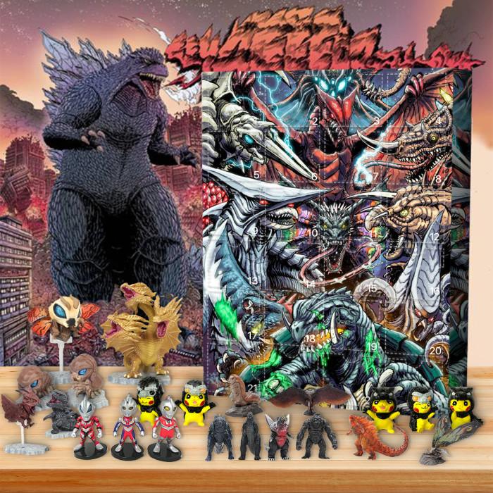 Godzilla  Advent Calendar -- 🎉Give away 24PCS gifts