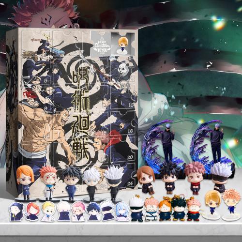 Jujutsu Kaisen Advent Calendar -- 🎉Give away 24PCS gifts