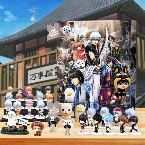 Gintama Advent Calendar -- 🕸The One With 24 Little Doors