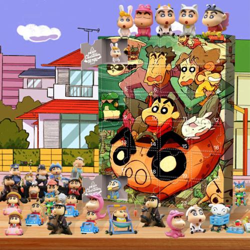 Crayon Shin-chan-Advent Calendar-Calendar with 24 small gifts
