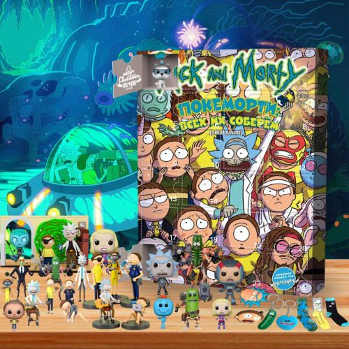 Rick and Morty-Advent Calendar-Calendar with 24 small gifts