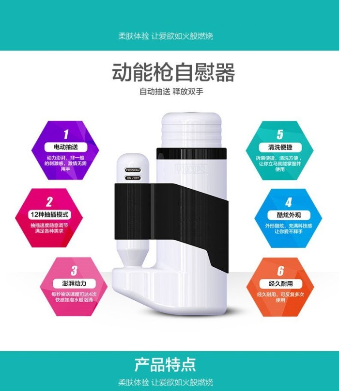 Airplane cup electric clip suction and thrust male masturbation device 3D real negative kinetic gun