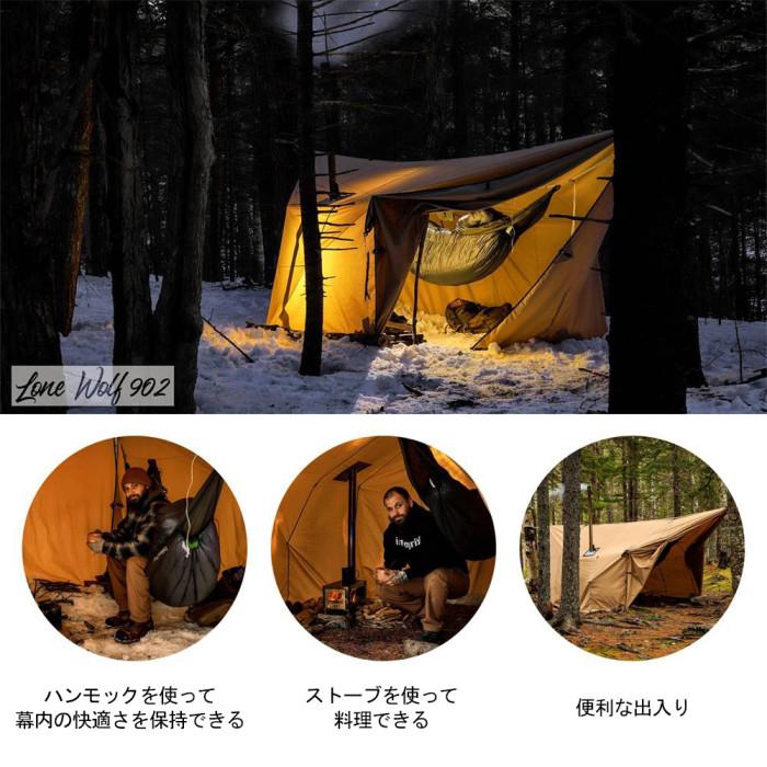 Lonewolf902 ハンモック タープ  TC コットン パップテント ハンモックキャンプ 1-2人用  Lonewolf902 Design
