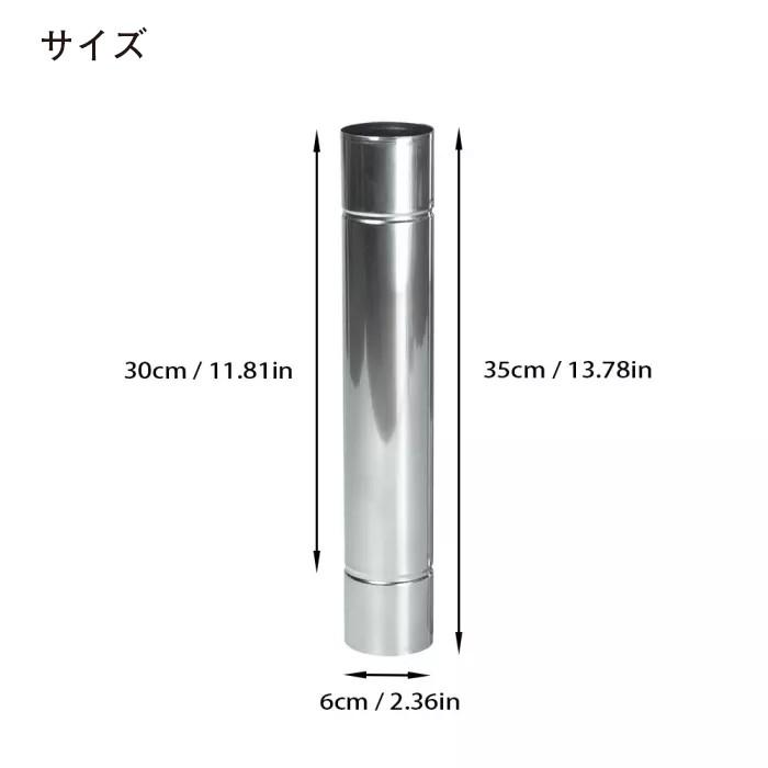 ステンレス煙突セット ステンレス薪ストーブ用   直径2.36 in/6 cm