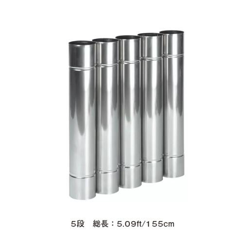 ステンレス煙突セット ステンレス薪ストーブ用 | 直径2.36 in/6 cm