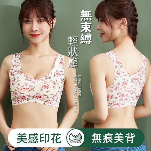 舒適無痕冰絲美背一片式提拉文胸 提拉聚攏/柔軟細膩/健康冰絲