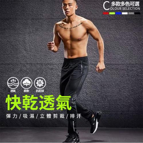 【經典三槓!低至339/條】夏季薄款口袋拉鏈 速乾寬鬆休閒運動褲 健身/跑步/運動~