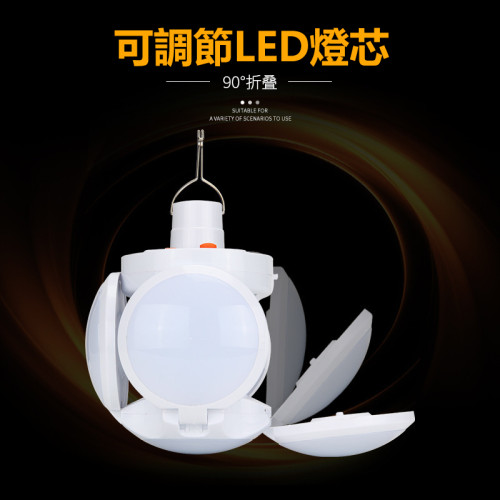 便攜式太陽能LED照明燈