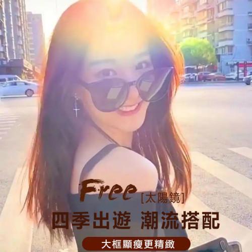 時尚潮流夏季新款太陽墨鏡