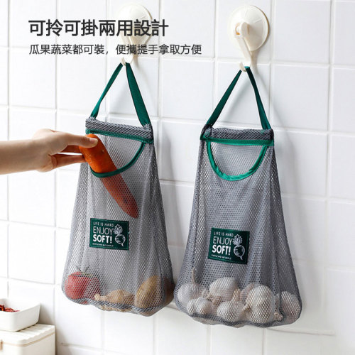 壁掛儲物收納袋【可拎可掛兩用設計 一物多用 晾曬袋 收納袋 分納袋 清洗方便一沖即淨】