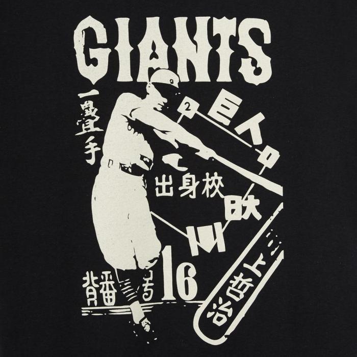 Tokyo Giants 1938 T-Shirt