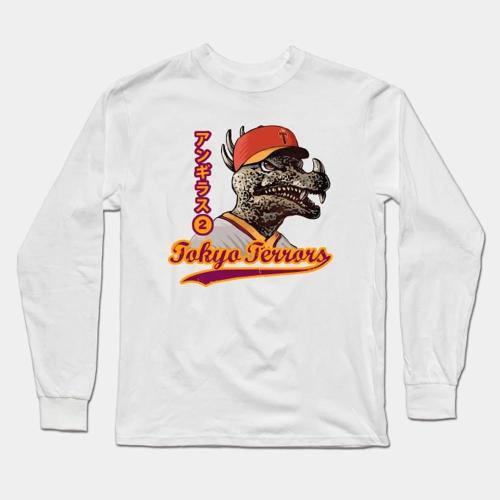 Anguirus- Kaiju Baseball Long Sleeve T-Shirt(#0F81)
