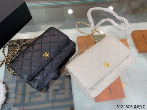 Chanel Aragon Bag