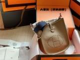 Hermes Evelyne Bag  mini 18*18cm