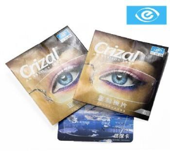 1.61 Polarized Progressive Multi-Focal Lenses for Sunglasses Blue Light Protection