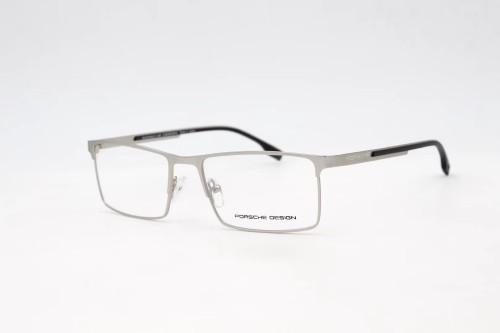 Wholesale Fake PORSCHE Eyeglasses 8639 Online FPS720